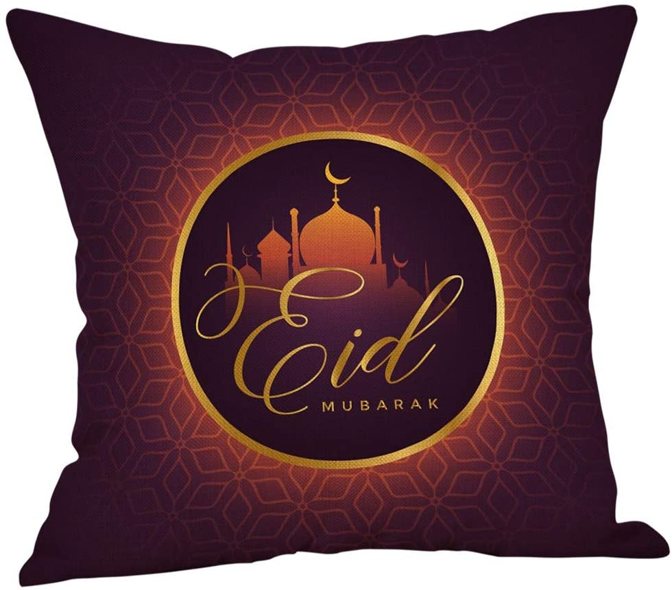 floor,pillow,cushion,foot rest,support,glitter cushion,floor,bed,sofa,gift,Eid,2020