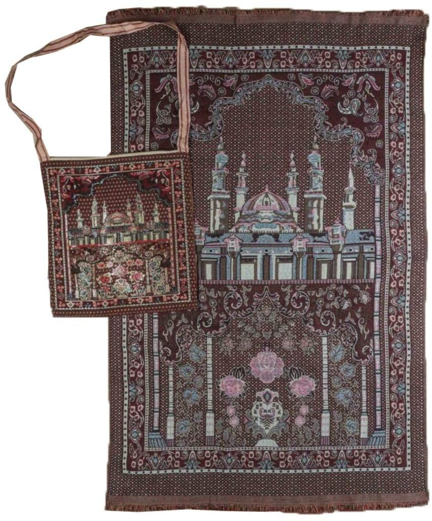 travel,prayer mat,prayer,namaz,sajada,woven prayer mat,Dubai,UAE,Eid,Eid prayer,masjid,namaz mat,carpet,Mosque,Gift,Eid al Adha